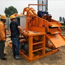 環保:宜春伊春地鐵盾構泥漿處理凈化裝置圖片
