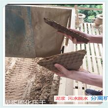 屠宰場養殖污水處理系統宜昌市生產廠家圖片