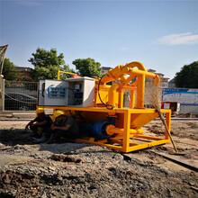 旋流振動泥漿分離設備思茅市廠家圖片