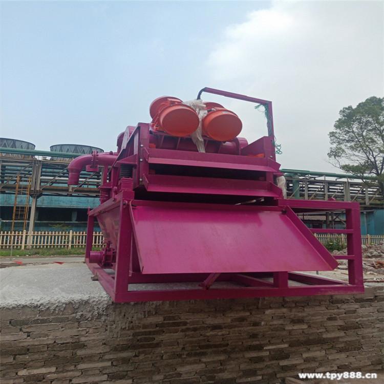 內呼倫貝爾泥漿除砂機泥漿分離器行情價格