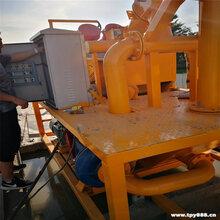 广东茂名小型泥浆处理器门市价图片