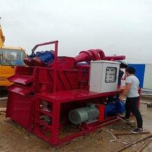 鐵路固液分離機/泥漿分離機供應商圖片