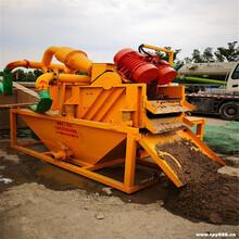 節約水資源泥漿分離機柳州出廠價圖片