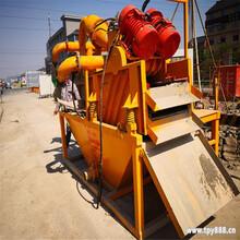 泥漿凈化機設備阜陽循環利用圖片