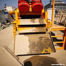沙場泥水分離機井下固體分離器加工廠訂做圖片