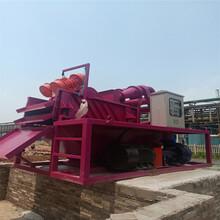 污泥水分離機打樁泥水分離處理設備廠家訂做圖片