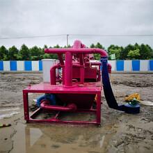 打樁沖擊鉆泥漿分離機泥漿除沙除泥裝置器供應商售賣圖片