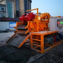 泥漿分離機的作用原理泥漿脫水分離器加工廠訂購圖片