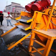 沙場泥水分離機北海廠家地址圖片