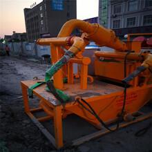鉆井打樁渣漿分離機工地打樁用泥水分離器貿易商售賣圖片