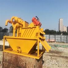 泥漿壓濾機泥漿分離機帶式壓濾機WFL-50泥漿分離器批發商批發圖片