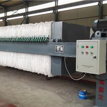 南寧工業廢水壓濾機圖片