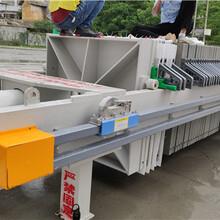 潮州尾礦污水處理設備圖片
