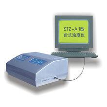 STZ-A1型浊度仪台式浊度计图片