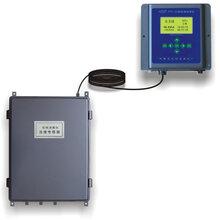 STZA2-3型在线浊度仪台式浊度计图片