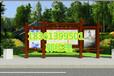 濮阳社区广场公告栏公园景点标牌引路牌公交候车亭