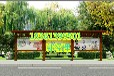 濮阳社区商业宣传栏公交候车亭公告栏