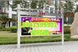 鹤壁社区公告栏景区景点引路标牌商业广告宣传栏