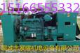 滨州低价出租租赁(发电机发电车)50-500KW