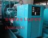 青岛市发电机出租《50-1500KW》大型柴油发电机出租