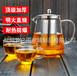 厂家直销梦之雨无铅耐热高硼玻璃茶壶泡茶壶