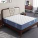 天然乳胶床垫1.5m1.8米独立弹簧床垫双人席梦思床垫