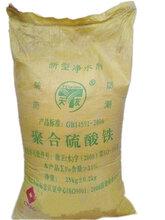 专业生产供应销售脱硫废水助凝剂聚丙烯酰胺