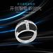 美琳智能饰品NFC智能穿戴戒指钛钢智能戒指定制一件代发