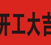 福田毛坯房装修,二手房局部改造,装修队报价如何