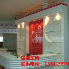 深圳店铺装修,做货架吊顶,铺砖、刷墙、质量好工期快