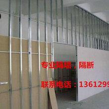 办公室装修隔墙,天花吊顶,开槽布线,刷墙面,铺地毯