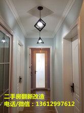 深圳二手房装修价格,旧房翻新,厨卫改造正规装修公司