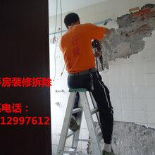 深圳老房翻新,原装修拆砸,水电线路整改,隔墙隔断