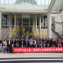 2017年日本东京教育设备、技术、教具展