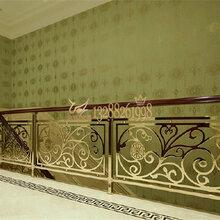輕奢鋁藝雕花護欄鏡面K金完美設計圖片