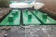 张掖豆制品污水处理设备厂家新闻