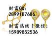 安徽平天国际大宗商品交易中心
