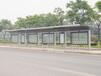 海南公交车候车亭生产厂家