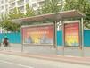 酒泉电子公交站牌价格优惠飞通智能公交车站台生产厂家