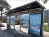 呼和浩特智能公交电子站台价格优惠飞通智能公交车站台生产厂家