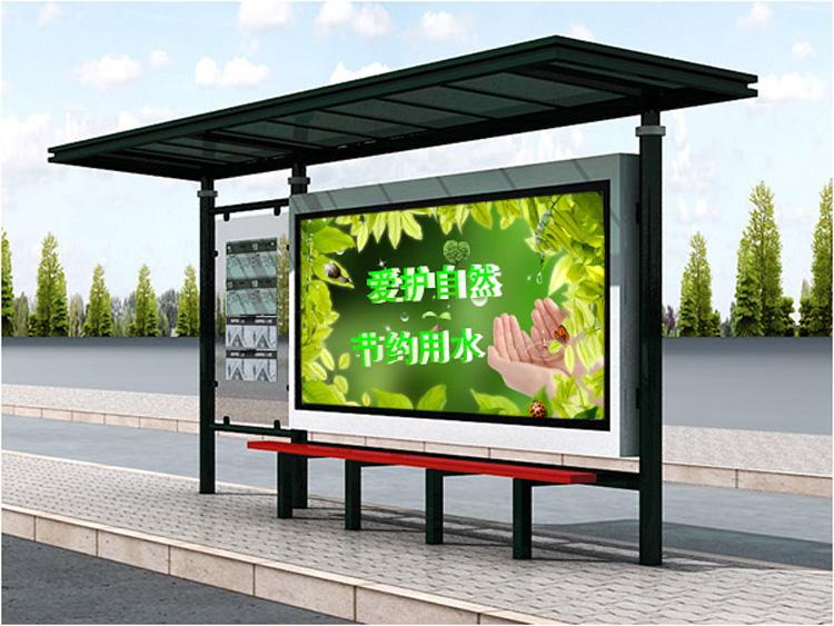 哈尔滨不锈钢公交候车亭厂家