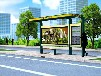 亳州智能公交车站台售后无忧飞通智能公交车站台生产厂家