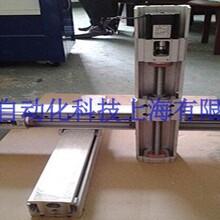 伺服电机直线滑台懿隆自动化伺服电机导轨丝杠