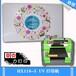 舟山地区各类纪念品、旅游小商品、明信片个性化定制打印机