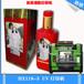 山西酒瓶、酒盒包装盒万能uv打印机全彩色打印效率高色彩细腻