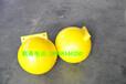 柏泰供应80公分喷字浮球带反光贴警示浮球
