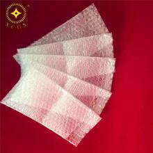 天津全新料加厚防震大泡泡袋子气泡袋包装泡沫袋垫图片