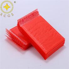 bopp消光膜復合奶白膜氣泡袋手機殼氣泡信封袋防震
