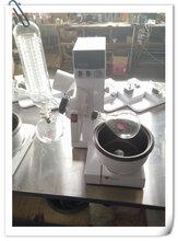 YRE—2000E型旋转蒸发仪质量最好的厂家,旋转蒸发仪最新报价多少钱一台,广东旋转蒸发仪价格
