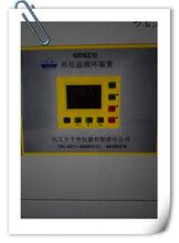 高低温循环装置最低价销售,反应釜配套设备高低温循环装置多少钱一台